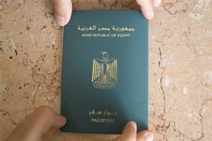 Egyptian Passport Holders Not Affected by the US Travel Ban